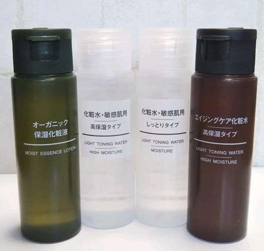 乾燥肌やくすみが気になる人の化粧水なら米肌がおすすめ。